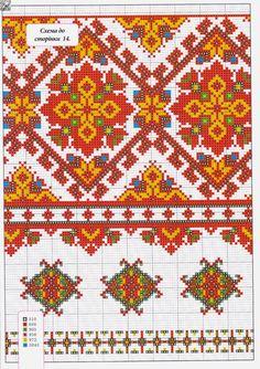 Українські народні мотиви для вишивки/ Ukrainian folk motifs for embroidery