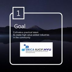 goal of academic industrial cooperation of Hanyang university ERICA campus  #erica #goal #academic #industrial #cooperation #Hanyang