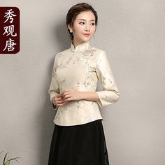 Charming Flowers Jacquard Frog Button Chinese Blouse - Chinese Shirts & Blouses - Women