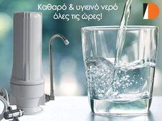 Τοποθετώντας μια #συσκευή_φίλτρου_νερού διασφαλίζουμε την ποιότητα του νερού μας για όλη την οικογένεια!  Βρείτε την κατάλληλη συσκευή για εσάς μόνο στο Decorama Για οποιαδήποτε απορία παρακαλούμε επικοινωνήστε μαζί μας.  📍Μάνου Κατράκη 18, #Πολίχνη ☎️2310642571  #decorama #shopdecorama #eshop #shoponline #shopping Shopping