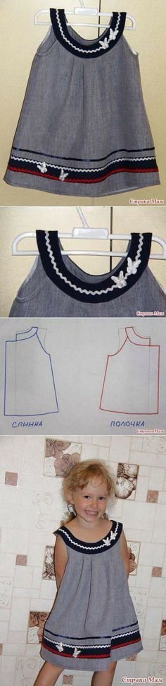 One more summer dress. one for the road - kidswear Patterns - the Country of Mothers // ирина севериненко Little Dresses, Little Girl Dresses, Toddler Dress, Baby Dress, Clothing Patterns, Dress Patterns, Baby Outfits, Kids Outfits, Kids Frocks