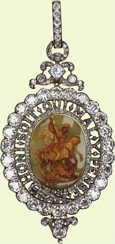 Order of the Garter - Lesser George given to Queen Elizabeth by King George VI (c.1820)