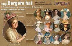 1740-1786 Bergere hats by Bloshka