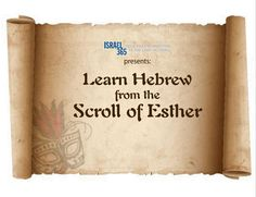 eBook of Esther (with audio) - Israel365
