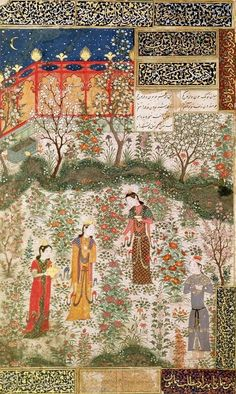 The Persian Prince Humay Meeting the Chinese Princess Humayun in a Garden, Persia / Iran, 15th century CE