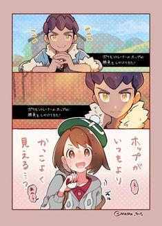 Pokemon swsh hopyu, hop x gloria, hop and gloria Pokemon Comics, Pokemon Memes, Anime Comics, Pokemon Ships, Play Pokemon, Pokemon Fan Art, Cute Pokemon, Random Pokemon, Izu