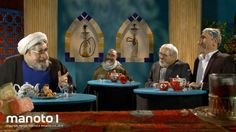 جهانگیری، ظریف، سردار نقدی و روحانی