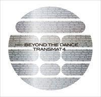 Derrick May主宰のレーベル。その26年の歴史で4枚目となるコンピレーション、『Transmat4』が12月5日に発売されることとなった。今回は11月に来日したDerrick Mayにこのコンピレーションについての話を伺うことができた。 2012-12-03 UP