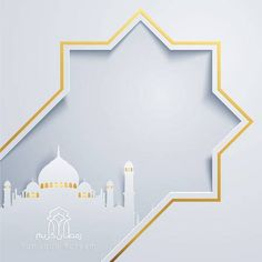 Illustration of Ramadan Kareem greeting card banner template vector art, clipart and stock vectors. Ramadan Cards, Ramadan Greetings, Islamic Background Vector, Poster Ramadhan, Wallpaper Ramadhan, Ramadan Kareem Pictures, Graduation Wallpaper, Eid Mubarak Wallpaper, Mosque Silhouette