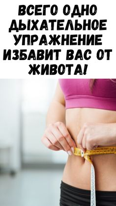 Health Fitness, Face, Beauty, Health, Beleza, Faces, Cosmetology, Health And Fitness, Facial