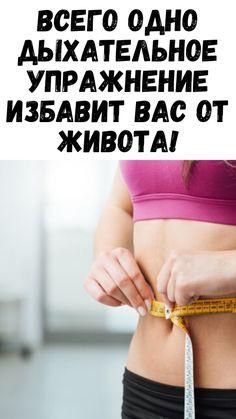 Health Fitness, Face, Beauty, Health, Health And Wellness, Cosmetology, Health And Fitness, Faces, Facial