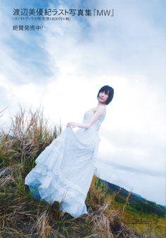 NMB48 Miyuki Watanabe Farewell, Farewell on UTB Magazine - JIPX(Japan Idol…