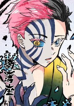 akaza kimetsu no yaiba Demon Slayer, Slayer Anime, Anime Angel, Anime Demon, Chica Anime Manga, Anime Art, Chibi, Hxh Characters, Cool Anime Wallpapers