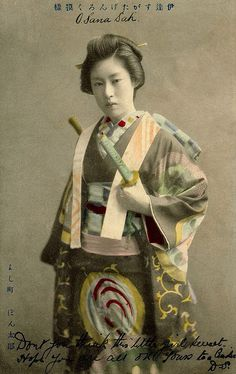 Yoshimachi Tokyo. Sana 1906