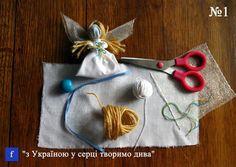 """Ангелик """"з Україною у серці"""""""