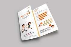 THE DNCBOOKS Company Brochure Design, Graphic Design Brochure, School Brochure, Corporate Brochure, Magazine Ideas, Brochure Inspiration, Creative Brochure, Brochure Template, Editorial Design