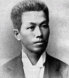 Emilio Aguinaldo - led uprising against America because he did not approve of America buying the Philippines Emilio Aguinaldo, Jose Rizal, Filipiniana, National Flag, Filipino, Philippines, Presidents, Symbols, Hero