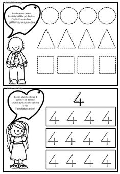 Number Worksheets, Preschool Worksheets, Yoga For Kids, 4 Kids, Abc Crafts, Simple Math, Stem Science, Christmas Coloring Pages, Kindergarten Math
