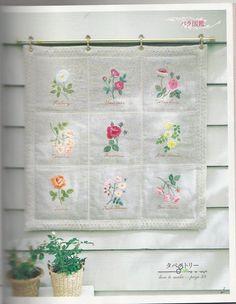 Gallery.ru / Фото #1 - Lowe Rose Embroidery - Orlanda