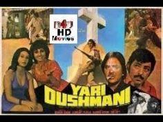 Yari Dushmani 1980 Full Movie | Sunil Dutt, Reena Roy, Amjad Khan | HD 720p