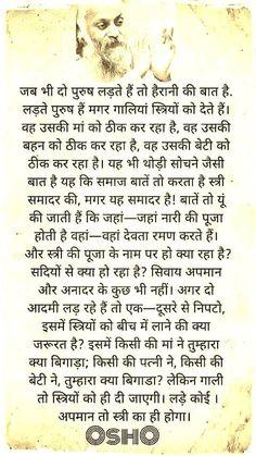 Chankya Quotes Hindi, Zen Quotes, Motivational Picture Quotes, Lyric Quotes, Spiritual Quotes, Life Quotes, Osho Love, Mahatma Gandhi, Jaime Sabines