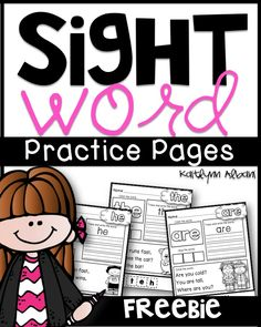 Free Sight Word Practice Pages for kindergarten - first grade!