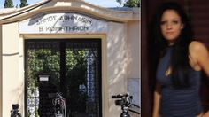 Μίλησε το κινητό της 32χρονης εφοριακού: Στην Ομόνοια εντοπίστηκε το τελευταίο στίγμα μετά τη δολοφονία της