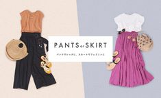 Pants or Skirt Ad Fashion, Fashion Graphic, Fashion Prints, Fashion Banner, Outfit Grid, Sale Poster, Web Banner, Ad Design, Banner Design