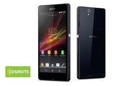 Κέρδισε το νέο 4G Smartphone Sony Xperia Z TM