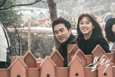 Song Seung Heon, Korean Actresses, Korean Actors, Korean Drama Movies, Korean Dramas, Go Ara, Black Korean, Drama Memes, Black Death