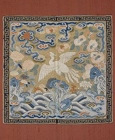 China  Badge (Buzi) of the Fifth Civil Rank with Pheasant, late QIng dynasty (1644-1912), 19th -early 20th century  Textile, Silk and metallic thread tapestry weave (kesi), 12 x 12 in. (30.48 x 30.48 cm)