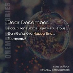 020 Happy End, Funny Quotes, Romance, Humor, Instagram, Movie Posters, Christmas, Photos, Funny Phrases