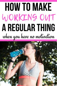 How to motivate yourself to workout | Exercise motivation | Staying Motivated to Exercise #workoutmotivation #stayingmotivated #exercisemotivation