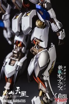 Hi-Resolution Model Gundam Barbatos - Painted Build Modeled by Charya_nuo诺诺 Gundam Toys, Gundam Art, Gundam Tutorial, Neon Genesis Evangelion, Barbatos Lupus, Blood Orphans, Armored Core, Gamers Anime, Gundam Wallpapers