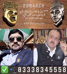 Saariya's Sculpture 3d Metal Badges Quaid e Azam ka Sipahi 1950 Iqbal Purisiraar Badge 1950 Whatsapp 03338345558 #Lapelpins #Souvenirs #Badges #Accessories #Tieclips #Markhor #Haider #ISI #PakistanArmy #Saariyas #PakArmy Pakistan Army, Lapel Pins, Badge, Accessories, The Originals, Metal, Metals, Badges, Jewelry Accessories