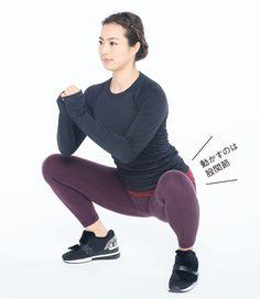 Yoga Pants Girls, Girls In Leggings, Full Body Hiit Workout, Workout Wear, Beautiful Asian Women, Amazing Women, Mini Dress Clubwear, Gymnastics Poses, Model Magazine