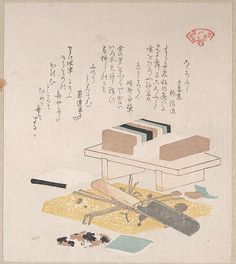 Kubo Shunman (Japanese, 1757–1820). Seaweed Food and Kitchen Utensils, 19th century. The Metropolitan Museum of Art, New York. H. O. Havemeyer Collection, Bequest of Mrs. H. O. Havemeyer, 1929 (JP2289)