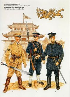 1.Imperial Army soldier,1911                 2.Imperial Army lieutenant, parade uniform, 1911         3.Republican Army executioner,1912                                 4.Dragon decoration from A2's collar