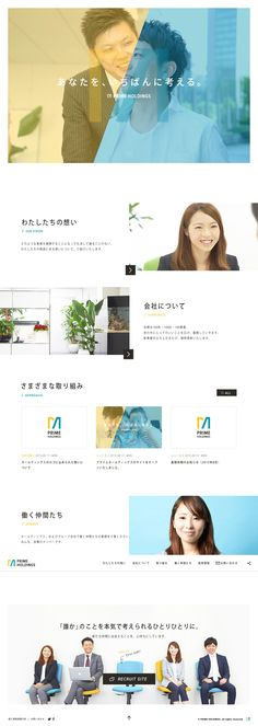 http://prime-holdings.co.jp/