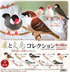 雀と文鳥コレクション 粋な羽休めversion 全9種 ガチャガチャ ガチャガチャ  フチ子的に、フチにとまるやつです