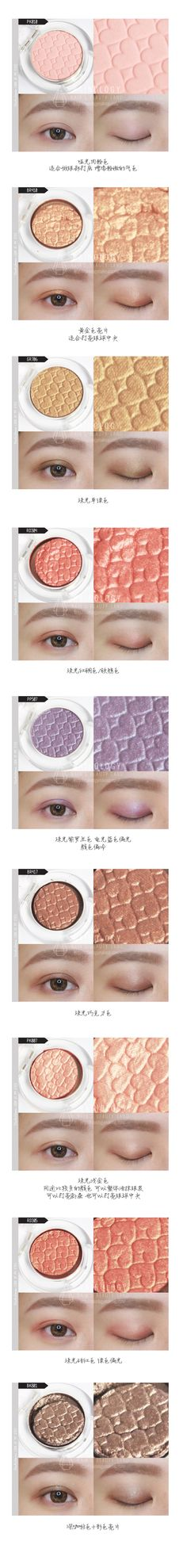 ETUDE HOUSE 秋冬眼影-03 - All the colours look really nice: subtle and shimmery, which is what I like.
