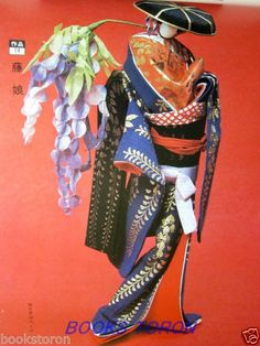 Very RARE Handmade Washi Paper Doll Aiko Iritani Japanese Paper Craft Book | eBay