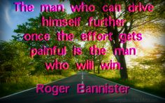 Sir Roger Bannister - first man to run a mile in under 4 minutes