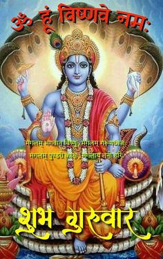 Subh Guruwar (Thursday)  RAI LAKSHMI PHOTO GALLERY   : IMAGES, GIF, ANIMATED GIF, WALLPAPER, STICKER FOR WHATSAPP & FACEBOOK #EDUCRATSWEB