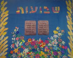 Shavuot design #shavuot #jewish holiday #torah #flowers #wheals