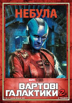 Guardians of the Galaxy Vol. 2 Full Movie Online 2017 | Download Guardians of the Galaxy Vol. 2 Full Movie free HD | stream Guardians of the Galaxy Vol. 2 HD Online Movie Free | Download free English Guardians of the Galaxy Vol. 2 2017 Movie #movies #film #tvshow