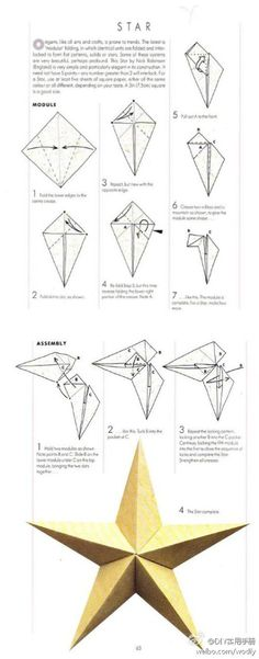 Ornament idea - star origami