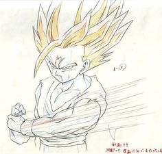 Goku Manga, Manga Anime, Anime Art, Dbz Drawings, Drawing Sketches, Dragon Ball Z, Character Drawing, Character Design, Ball Drawing