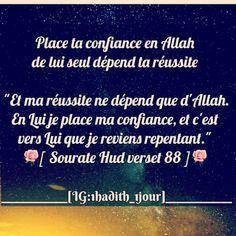 Islam Des P Tits Mots Sagesse Citation
