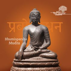 The legend behind 'bhumisparsha mudra'. As Siddhartha meditated under the Bodhi tree, demon Mara attacked him and questioned if he was worthy of enlightenment. If you believe the Buddhist legends, Siddhartha touched the earth & called upon it to bear witness to his right to enlightenment. The bhumisparsha mudra-images of Buddha accounts for this particular moment. #BiharMuseum #Bihar #Museum #Patna